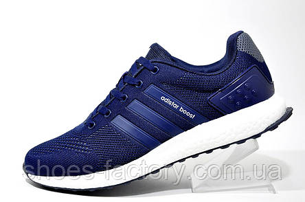 Мужские кроссовки Adidas Adistar Boost, Dark Blue\White, фото 2