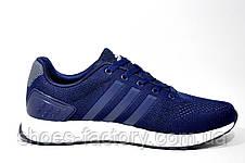 Мужские кроссовки Adidas Adistar Boost, Dark Blue\White, фото 3