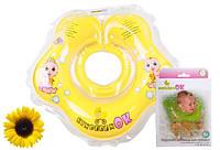 Круг для купания KinderenOK Солнышко