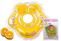 Круг для купания Kinderenok Апельсинчик