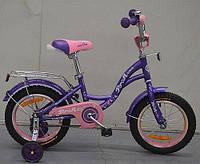 Детский велосипед Profi Butterfly G1622, 16 дюймов
