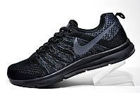 Беговые кроссовки Nike Air Zoom pegasus 33, Black