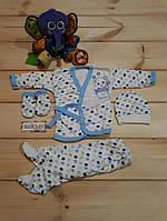 Набор детский трикотаж 4 предмета 0-3 месяцев купить оптом