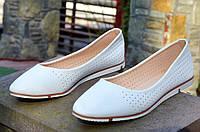 Балетки, туфли женские летние белые удобные и легкие