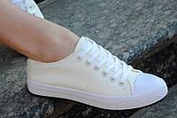 Кеды женские типа Converse конверс светлый беж удобные