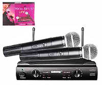 Радиосистема Shure SM 58 Микрофон 2 шт
