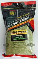 Мастырка / Горох+Конопля / 300 гр / Fish Food