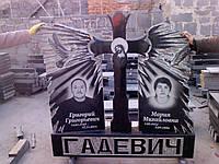 """Гранитный памятник из крестом """"Для родителей"""""""