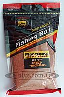 Мастырка / Мед+Чеснок / 300 гр / Fish Food
