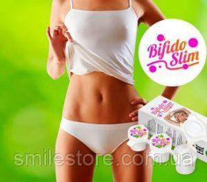 Bifido Slim - Бифидо Слим. Оригинал. Гарантия качества.