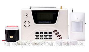 Интеллектуальная Сигнализация DOUBLE NET GSM