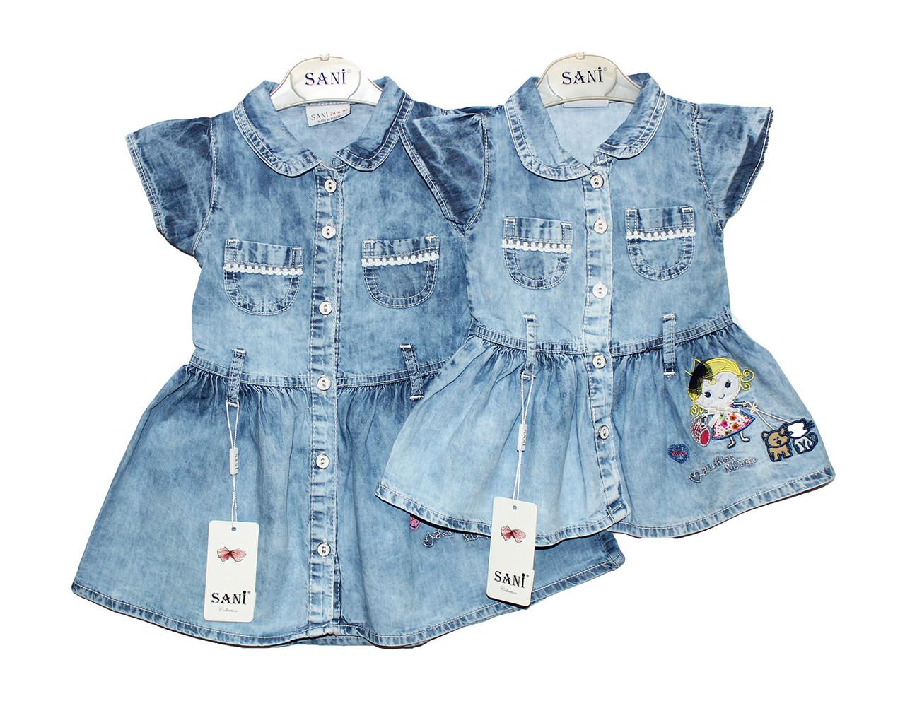 Платье детское джинсовое на лето SANI 6309