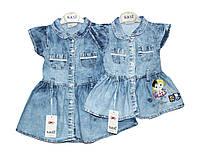 Платье детское джинсовое на лето SANI 6309, фото 1