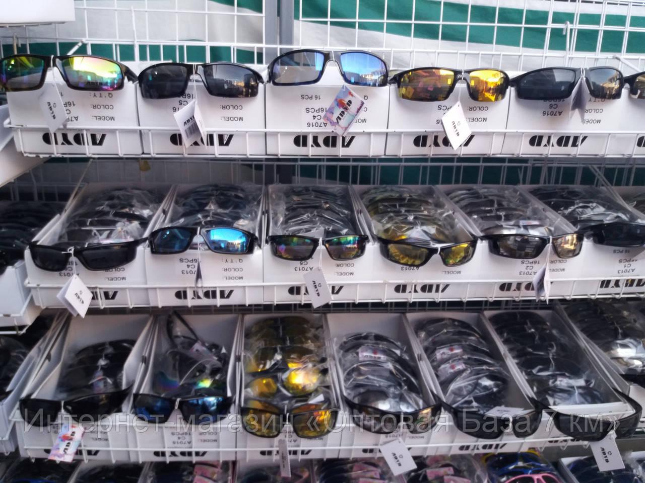 Мужские солнцезащитные очки спорт микс крупным оптом купить в Украине Одесса  опт 7 км - Интернет 5e82a08e528