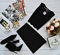 Женский костюм: кофта с набивного гипюра + юбка черная микродайвинг
