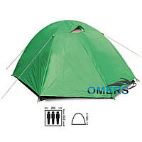 Палатка двухслойная туристическая Кокон + навес Verus