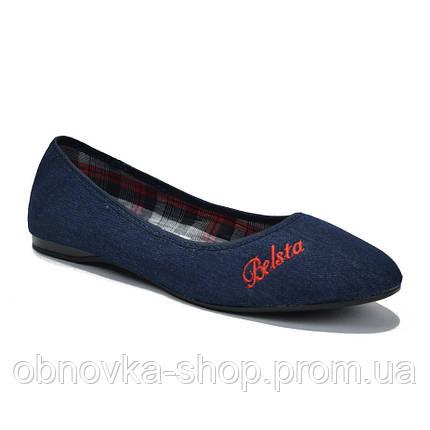 0dc8b39a1 Балетки синие женские текстиль - купить недорого в Харькове, Киеве и ...