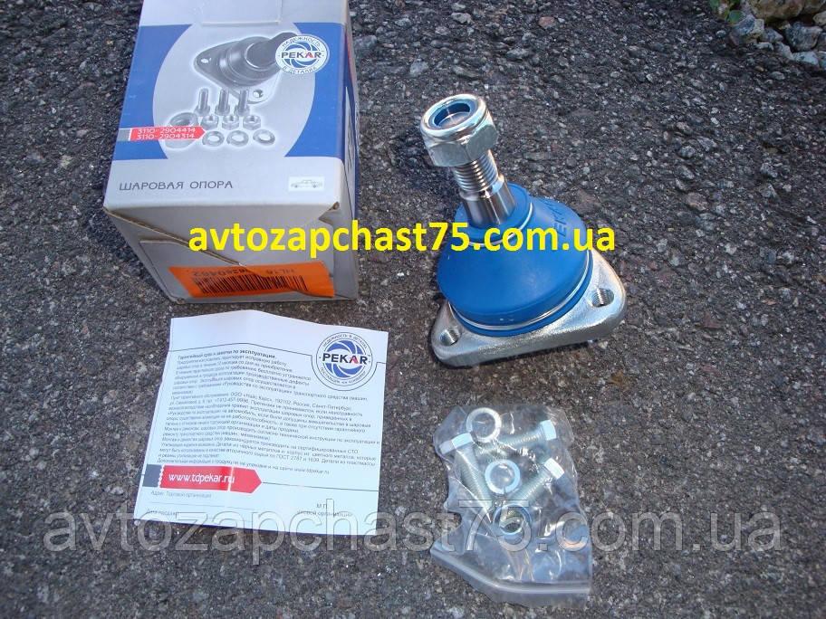 Опора шаровая верхняя ГАЗ 3110 ,31105 (производство ПЕКАР, Россия)