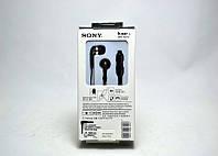 Наушники Sony MDR-EX730 с микрофоном
