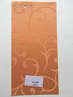 Рулонные шторы на окна ткань Акант 2232 (цегловый цвет) 40см