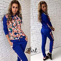 Синий женский спортивный костюм, фото 1