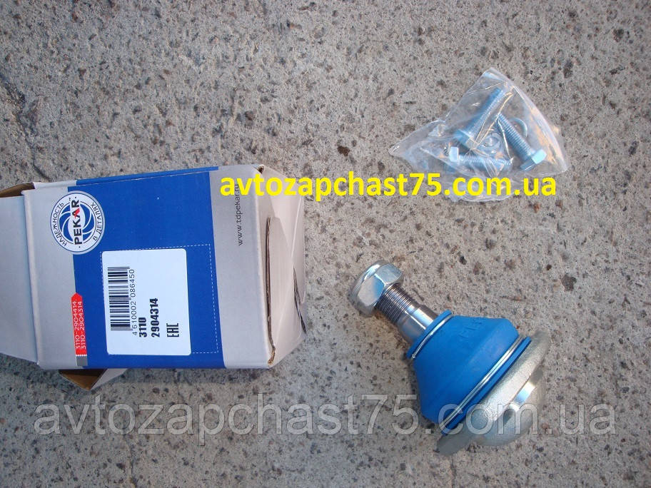 Опора шаровая нижняя ГАЗ 3110 ,31105 (производство ПЕКАР, Санкт-Петербург, Россия)
