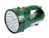Бытовой переносной аккумуляторный фонарь YJ-2803 ручной, Скидки