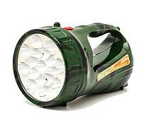 Бытовой переносной аккумуляторный фонарь YJ-2803 ручной