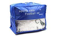 Сетка футбольная Размер: 7,5*2,5м. С-5003