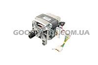 Двигатель (мотор) к стиральной машине Candy 91942038