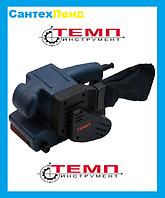 Машина шлифовальная ленточная Темп ЛШМ-750