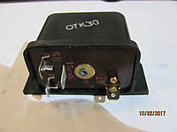 Реле контроля заряда аккум ВАЗ 2101, 2102, 2103, 2104, 2105, 2106, 2107, 2121 (зарядки)