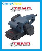 Машина шлифовальная ленточная Темп ЛШМ-1000