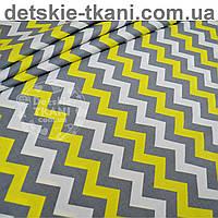 Ткань с широким зигзагом ярко-жёлтого и графитового цвета  (№ 708).