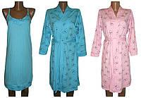 Комплект пеньюар Кэтти Бабочка, ночная рубашка с халатом, хлопок, р.р.42-54