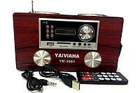 Портативная Акустическая Система MP3 YM 5061 am