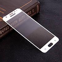 Защитное стекло 3D для Samsung J7 Prime SM-G610 золотое