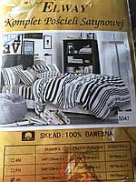 Сатиновое постельное белье евро ELWAY-220х240 см