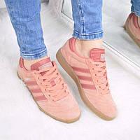 Кроссовки женские Adidas BUSENITZ пудра , спортивная обувь