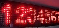 Бегущая Строка Вывеска Табло 143 х 25 Красная