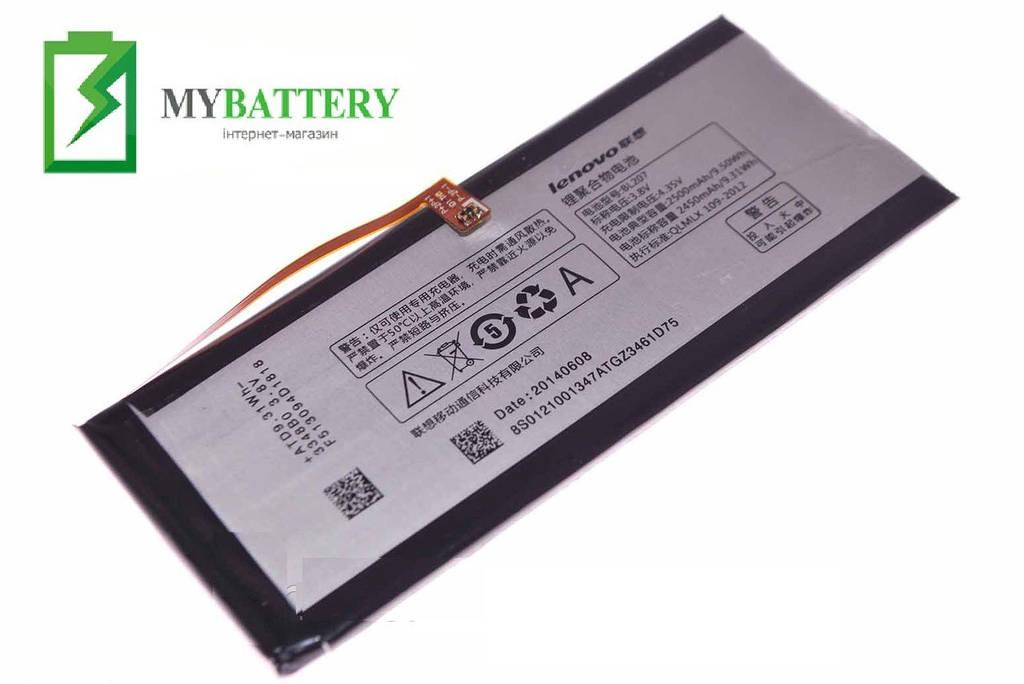 Оригинальный аккумулятор АКБ батарея Lenovo BL207  К900 2500mAh