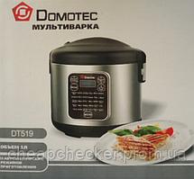 Мультиварка 45 Режимов Domotec DT 519 am