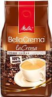 Кофе в зернах Melitta BellaCrema LaCrema 100% Arabica 1000g Германия.