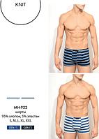 Трусы мужские Атлантик шорты MH-922