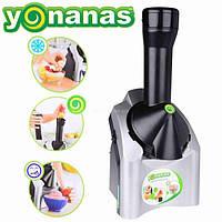 Мороженица Yonanas Frozen Treat Maker, фруктовый аппарат комбайн