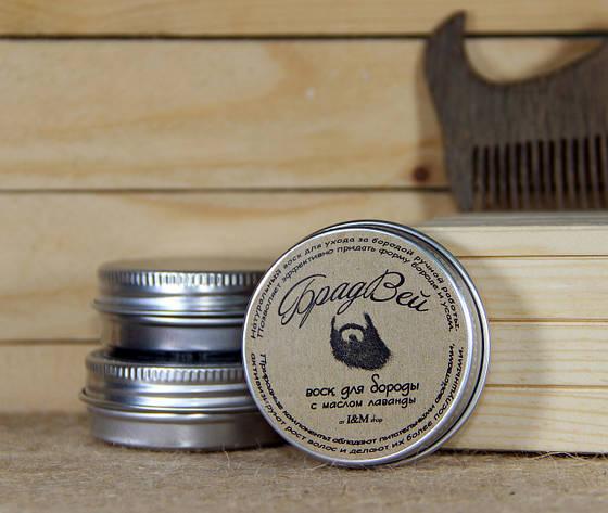 """Воск для усов и бороды """"БрадВей"""" с маслом лаванды (262003), фото 2"""