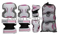 Защита для катания на роликах и скейтбордах для взрослых и подростков