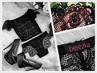 Женское стильное кружевное белье ручной работы