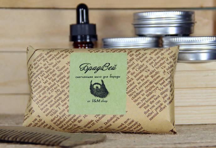 """Смягчающее мыло для усов и бороды """"БрадВей"""" (263002), фото 2"""