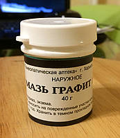 Мазь Графит от псориаза и экземы, 40 грамм